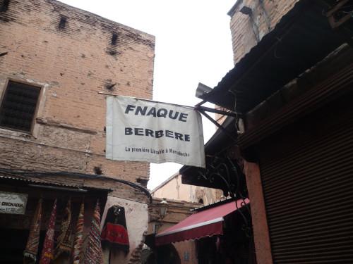 15-librairie-marrakech.jpg
